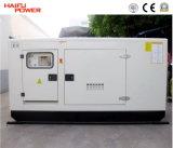 Canopy Type Diesel Generator Set (HF100R2)