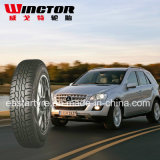 High Quality UHP Car Radial Tyre (235/45R17, 235/55R17)