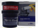 Loctite 112 Adhesive for Cast Iron for Industry with High Qu