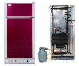 Fashionable Red Upright Silent Gas Refrigerator (HP-XCD300)