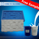 China Manufacturer Silicone Rubber Similar to Dow Corning 3481