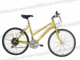 "26""Alloy Frame MTB Bike/MTB Bicycle for Dirt Road/City Bike (HC-TSL-MTB-73011)"