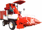 Wheel Corn Harvester (4YZP-2G)