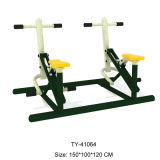 Double Ride Machine Outdoor Fitness Equipment (TY-41064)