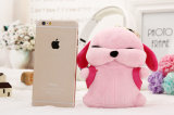 Plush Doll Stray Dogs Shape Individuality Emergency Mobile Power Bank