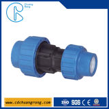Hot Sale 75mm Plastic Pipe PP Compression Couplings
