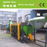 Waste Film PP PE Recycling Line