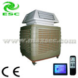 220V, 230V, 240V, Variable Portable Air Cooler