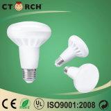 LED Lighting- 2017 New LED R Bulb 3W 7W 9W 13W