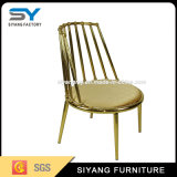 Outdoor Furniture Glod Metal and Leather Wedding Chair