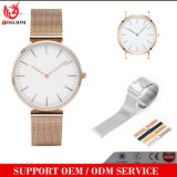 Vs-938 New Arrival Rose Gold Plated Milanese Mesh Strap Watch, Custom Made Men′s Women′s Metal Watch