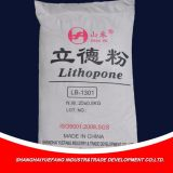 Wholesale China Supplier Lithopone
