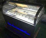 Intellect Auto Defrost Ice Cream Freezer/Gelato Display Freezer