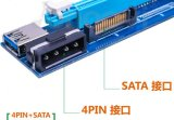 PCI-E 1X To16X Extender Riser Card Adapter with Dual 4pin & SATA Connector