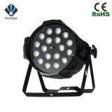 Zoom 18X12W RGBW5in1 LED PAR Can Light