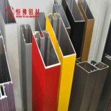Quality Industrial Aluminum Extrusion Profiles Building Material