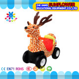 Animal Plastic Seesaw, Plastic Rocking Toy, Plush Animal Car Rocking Horse (XYH12073-8)