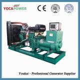 400kw Yuchai Engine Electric Generator Set Diesel Generator Set