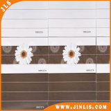 Building Material Brown Grey Sunflower Digital Printing Ceramic Wall Tile