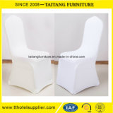 High Quality Cheap Fitted Chair Cover for Sale
