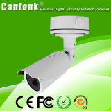 1080P 5 Megapixel IR Network Web IP Camera (KIP-PTN60)