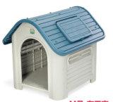 Plastic Dog Kennel Dog House