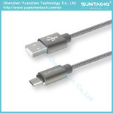 Fast Charging Micro USB Data Cable for Samsung Android Phone