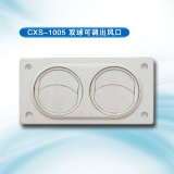 Round Air Conditioner Vent for Bus (CXS-1005)
