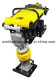 Best Sales Diesel Tamping Rammer RM80