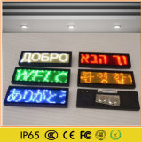 Digital Scrolling LED Name Badge Display
