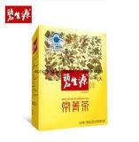 Original Beauty Slimming Tea Weight Loss Tea
