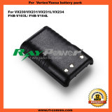 Vertex Walkie Talkie 7.2V Li-ion Battery for Vx230/Vx231