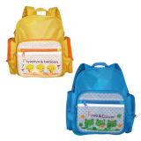 Cute Children Kid′s Nylon School Bag