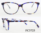 All Face Shape Match and Brown Frame Color Optical Glasses