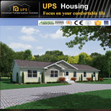 Living Prefabricated House with Good Decorations