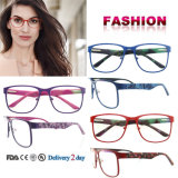 Fashion Frames for Eyeglasses Popular Eyeglasses Frames