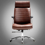 Leather Office Chair with Twin Backrest