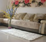 Synthetic Sheepskin Fake Animal Shaped Fur Carpet (ESDT05)