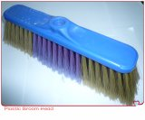 Plastic Cleaning Broom with Soft Bristles