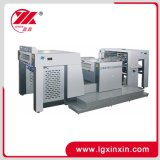 Automatic Paper Embossing Machine Yw-105e