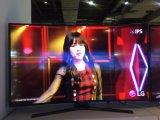 75inch 4K UHD LED 3D Smart TV