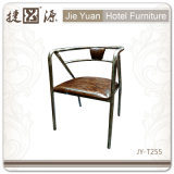 Low Back Modern Iron Armchair (JY-T255)