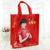 Cheap Reusable PP Non Woven Shopping Bags