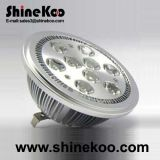 Aluminium 7W AR111 LED Spotlight (AR111-7W)