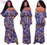 European Style Women Plus Size Summer Dress (L51424)