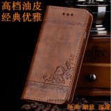 Luxury PU Leather Embossed Pattern Phone Case for iPhone 8/8plus7/7plus/6s/6splus