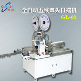 Super High Speed New Technology Automatic Five Wires Double Crimping Machine