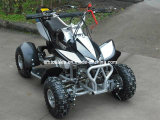 Hot! ATV Car, 49cc Mini ATV Quad, Pull Start Motorcycle ATV, Children Mini ATV (ET-ATVQUAD-26)