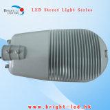 New 50W/60W/70W/80W/90W/100W LED Solar Street Lamp