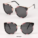 New Women Fashion Oversize Sunglasses with Mirrored Lens